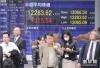 东京股市日经股指小幅上涨