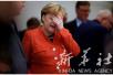 默克尔离任在即?欧洲一体化事业或将重陷困境