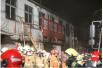 北京排查施工现场安全隐患发生火情一律停标2个月