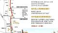 许港快速通道全线通车:郑许融合迈出关键一步