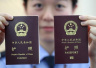 25国签证家门口就能办,这份杭州签证地图请收好