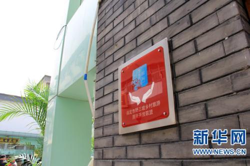 """济南""""厕所开放联盟""""被全国点赞"""