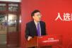 潘庆中:苏宁入选民族品牌传播工程意义深远