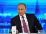 普京6日宣布 将参加2018年俄罗斯总统选举