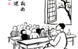 """民国""""标题党""""祖师爷:功力绝对甩出当今标题党好几条街!"""