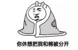 冷飕飕!北京明天迎来入冬最冷一天,这几件事真的不能再做了