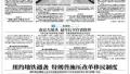 学者用事实戳穿日本右翼否认南京大屠杀五大谎言