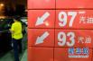 本轮成品油调价搁浅成定局 加油站降价促销