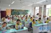 河南郑州二七区建设全国区域性优质教育中心