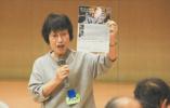 日本小学教师呼吁日本向南京大屠杀死难者道歉