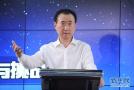 """王健林被""""滑铁卢""""?万达回应:恶意诽谤中伤 将报案"""