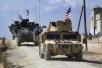 俄罗斯等国呼吁美军撤出叙利亚 美国:有必要留下