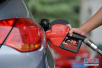 车主请注意!本轮国内成品油价格不作调整