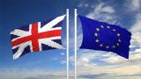 欧盟同意开启英国脱欧第二阶段谈判