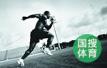 2017上合昆明国际马拉松12月31日鸣枪开跑