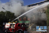 河北白沟一商厦因电焊施工引发火灾 无人员伤亡