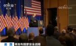 国防部:美国安报告歪曲事实 恶意诋毁