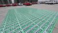 中国新能源车保有量稳居世界第一:纯电动汽车半年卖16万辆