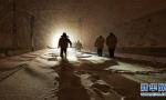 新疆积极应对暴雪天气