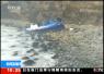 秘鲁长途汽车坠崖 至少36人死亡