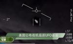 美战机与UFO作战