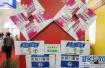 石家庄3家药房因违反规定被撤销药品GSP认证书