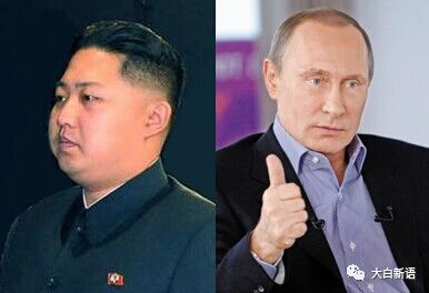 金正恩和普京