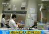 韩4名新生儿死因公布 主治医等5人被立案调查