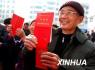 2020年济南区县养老服务中心有望实现全覆盖