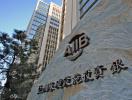 1月17日要闻:江西湖南安徽任命副省长夫妻共同债务认定标准出台