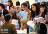 2017山东师范类毕业生:85%在县级以上城市就业