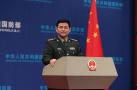 国防部回应:2018美国国防战略报告多次提及中国