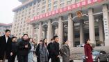 陕西:百余大学生寒假进入省政府机关见习