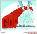 假投资假出口假外资 各省注水GDP数据是怎么来的