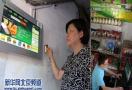 """北京市生活服务品质提升 年内再建100个""""一刻钟社区服务圈"""""""