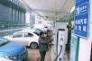 郑州新能源汽车充电成难题 网友建议半公里建个充电桩