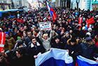 俄全国反普京示威