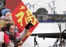 """图说财经:北京春节文化庙会开始筹备 南航客机""""体检""""迎春运"""