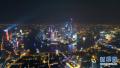 14城市进入GDP万亿俱乐部 你的家乡排第几?