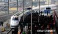 北京站发春运首车 预计发送旅客3250万人次