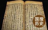 """谍海迷踪:抗战中有个以日本人为主的""""中共谍报团"""""""