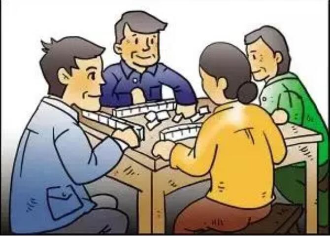澳门电玩城网址:春节打多少钱的麻将会涉嫌赌博?99%的人想不到!