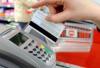 银行卡被盗刷:有人持假证改预留号码 银行被判赔21万