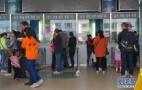 辽宁将严格控制公立医院医疗费用不合理增长