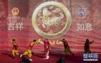 罗马举行春节庆祝活动