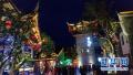 济南:新春旅游开门红 泉城夜宴成吸睛新利器