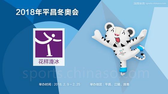 金沙国际棋牌娱乐:花样滑冰