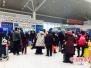 中国铁路郑州局集团有限公司春节假期累计发送旅客231万人