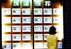 返程大军浩浩荡荡 杭州租房贷业务成了香饽饽