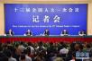何立峰:符合要求的北京非首都功能将逐项向雄安对接落地
